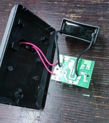 Конденсатор electricity saving box