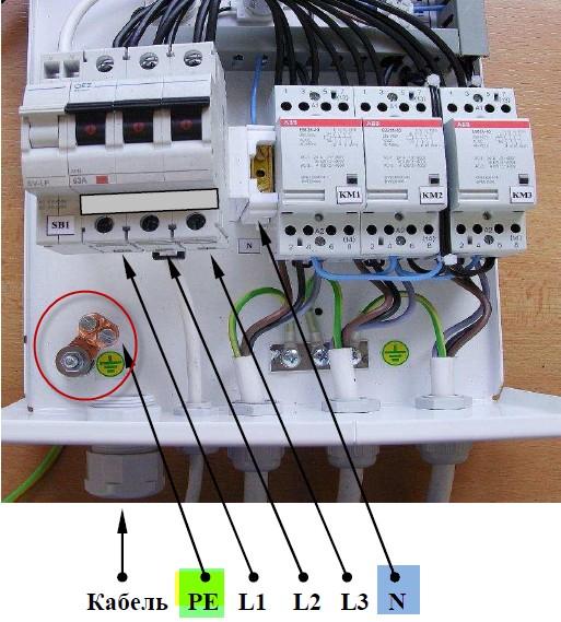 Подключение защитных устройств для электрического котла