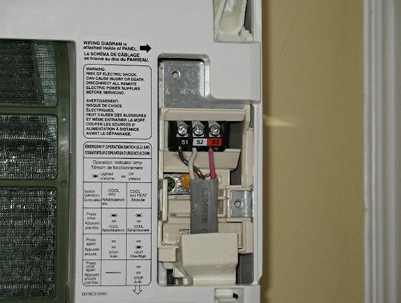 Подключение кондиционера к электропитанию