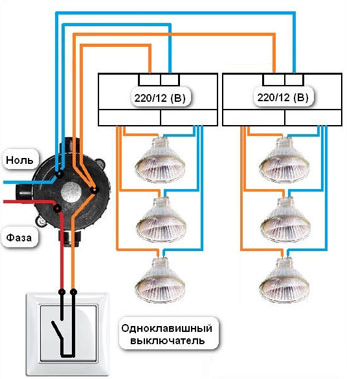 Подключение трансформатора к выключателю