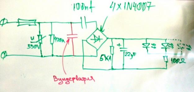 Принципиальная схема electricity saving box