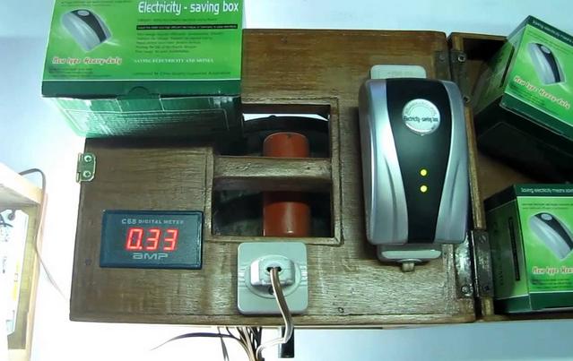 Работа прибора electricity saving box