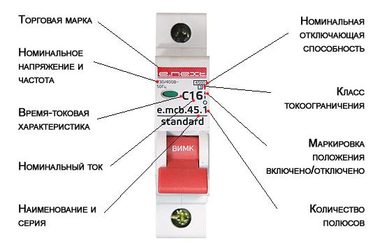 Выбор автомата по количеству полюсов особенности