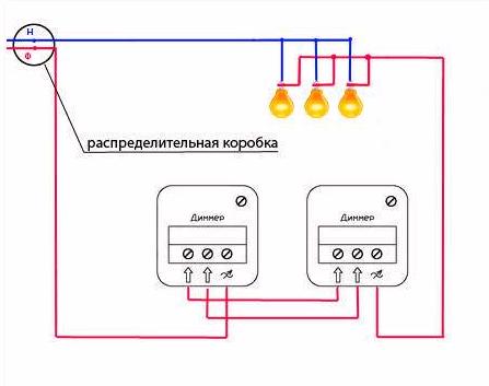 Контроль освещения двумя приборами