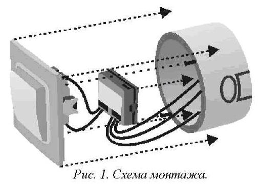 Корпус диммера в распределительной коробке
