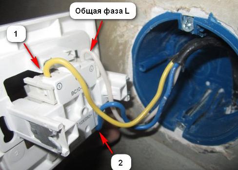 Схема подключения три выключателя фото 426