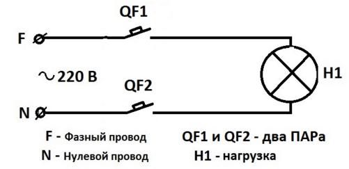 Схема подключения ПАРов