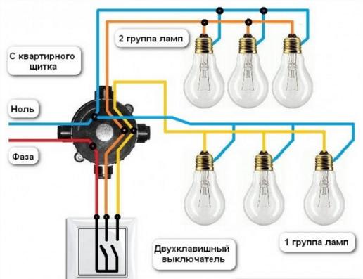 Схема подключения двухклавишного выключателя с заземлением