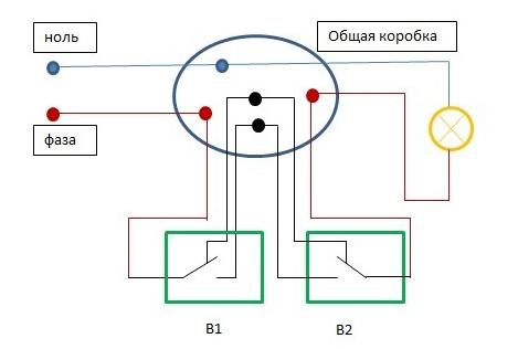 Схема подключения двух проходных выключателей