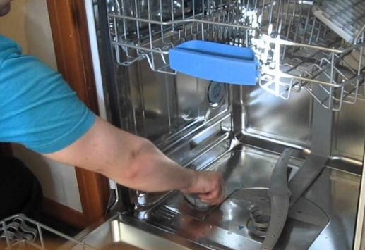 Место установки фильтра в посудомоечной машине