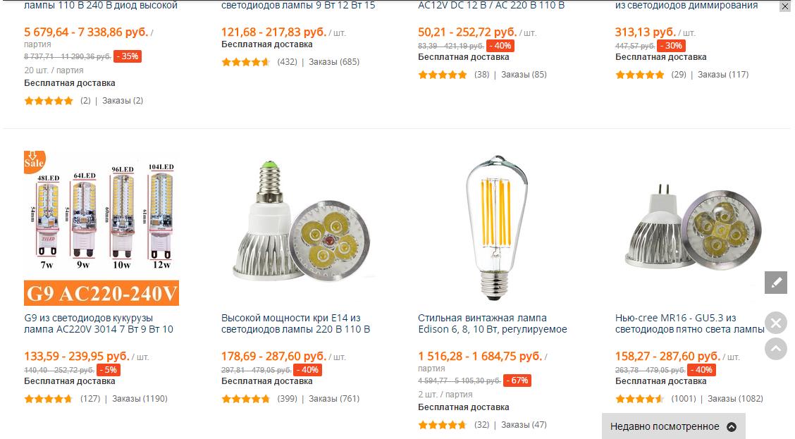 китайские лампы почему не покупать