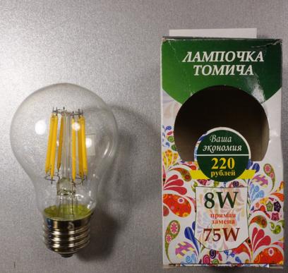 светодиодная лампа Томича