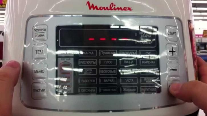 Кнопочная панель управления на мультиваке