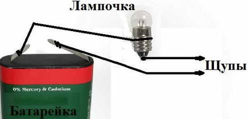 Прозвонка проводов своими руками лампочкой