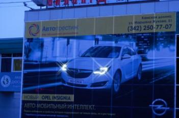 Светодиодная подсветка рекламы