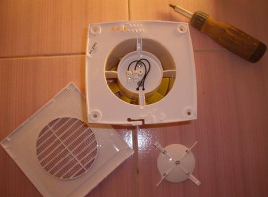 Снятие верхней решетки вентилятора