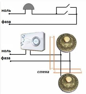 Схема включения звонка с двух мест