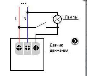 вторая схема подключения датчика