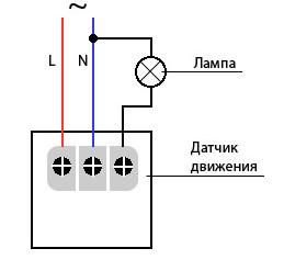 простое подключение датчика движения