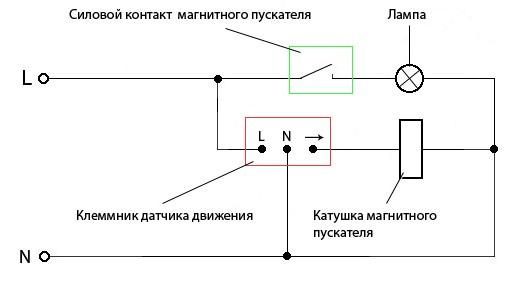 сложное подключение датчика движения