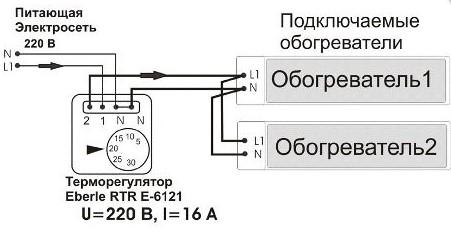 схема подключение ИК Обогревателя
