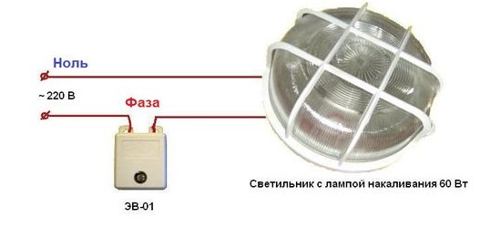 схема подключения уличных светильников