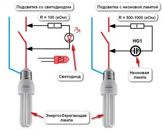 Схема выключателя с подсветкой на неоновой лампе