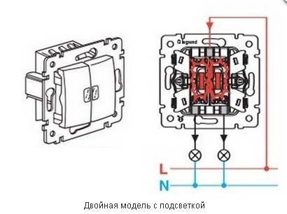 Схема двойного выключателя с подсветкой