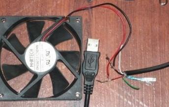 Usb вентилятор для компьютера своими руками 70
