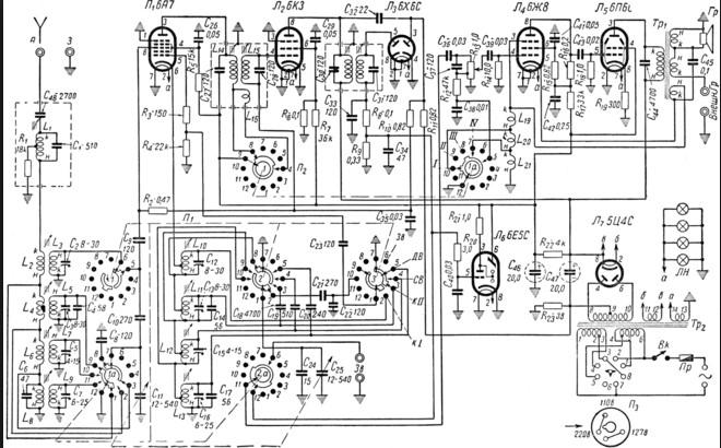 объединенная электрическая схема