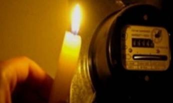 отключили свет за неуплату