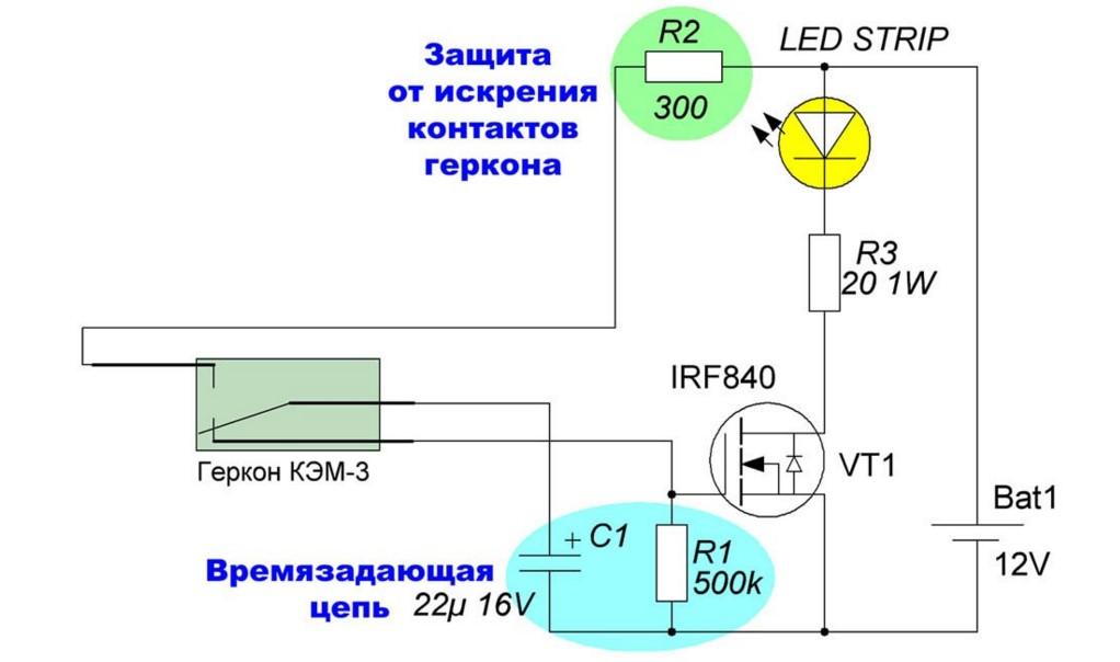 схема подключения подсветки шкафа