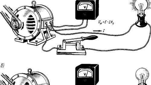 типы и виды электрических схем