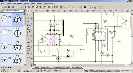 sPlan программа для схем