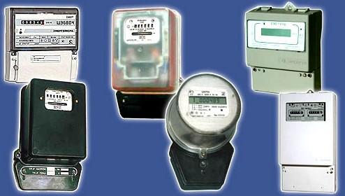 Индукционные электросчетчики