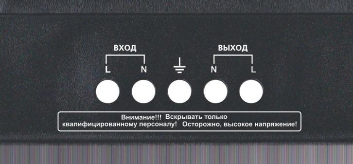 Область подключения проводов
