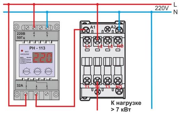 Подключение проводов к PH-113