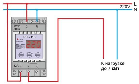 Подсоединение проводов к PH-113