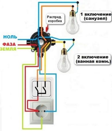 Схема подключения блока розетки и двойного выключателя