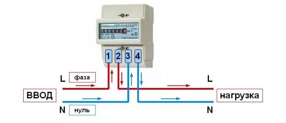 Схема подключения однофазного счетчика к сети 220 Вольт