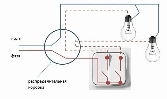 Типовая схема подключения двухклавишного выключателя