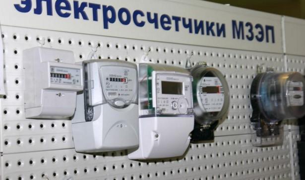 Электросчетчики МЗИП