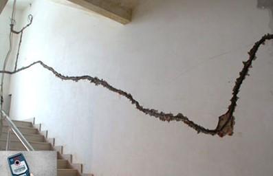 как найти проводку в стене