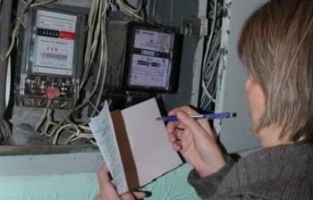 соседи воруют электроэнергию