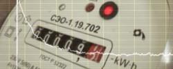 Что такое программирование электрического счетчика