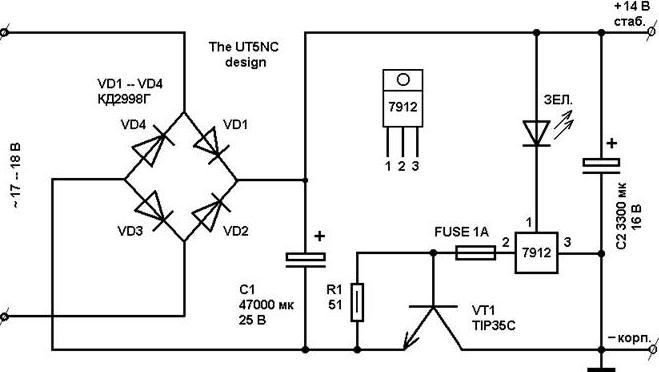 Схема работы простейшего стабилизатора