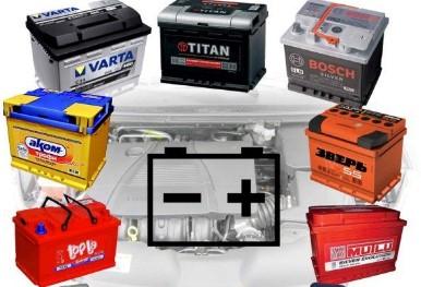 Лучшие производители автомобильных аккумуляторов