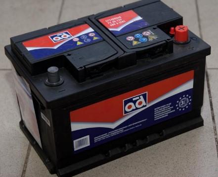 акумулятор Kraft