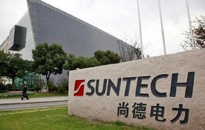Suntech Power Ко