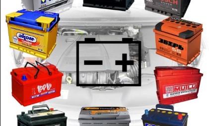 Как зарядить аккумулятор без зарядного устройства